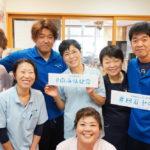介護福祉士(四万十の郷)