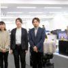 未経験でも安心の研修制度!和気あいあいと働きながら、東京最前線の広告運用を高知で学べる仕事