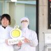 「日本でうちの商品を口にしたことが無い人はほぼいないと思います。」国内の生姜取扱量シェアNo.1企業!